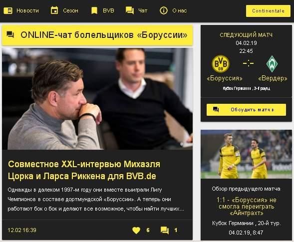BVB-NEWS.RU