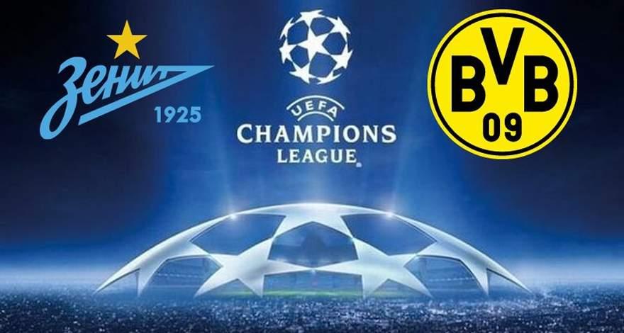 Лига Чемпионов (6-ой тур): «Зенит» (Санкт-Петербург) — «Боруссия» (Дортмунд).
