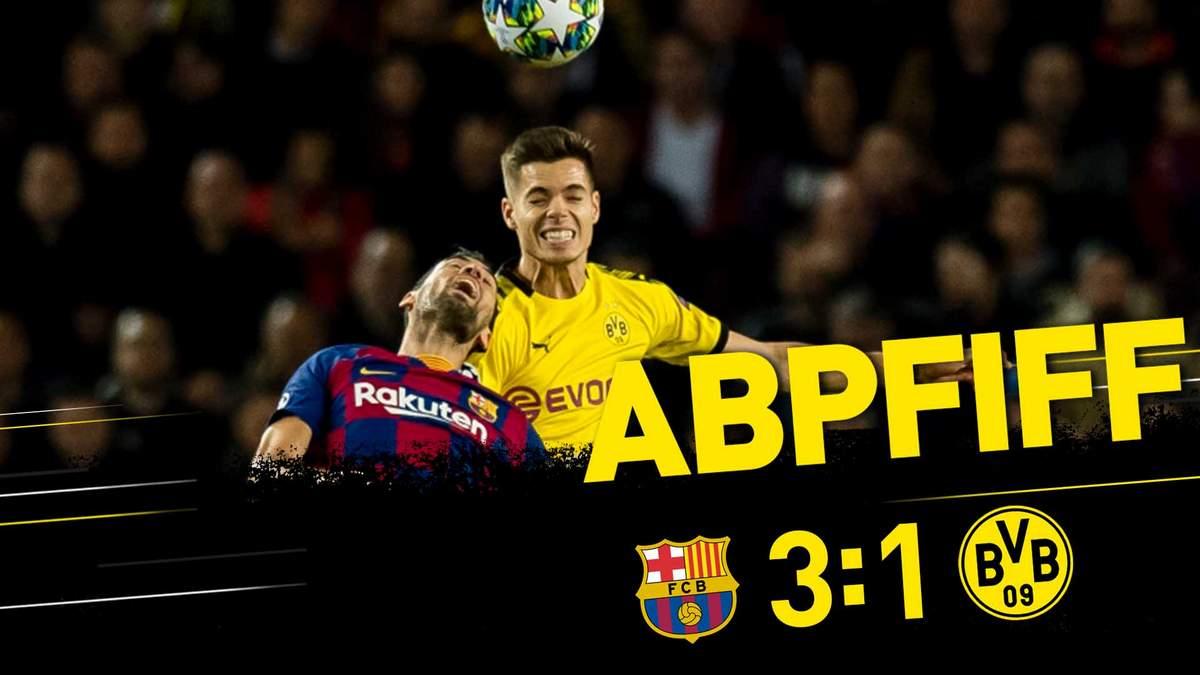 Лига Чемпионов. Группа F (5 тур): «Барселона» Барселона, Испания — «Боруссия» Дортмунд. 27.11.2019. После матча.