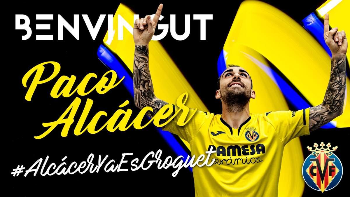 Пако Алькасер переходит в испанский «Вильярреал».